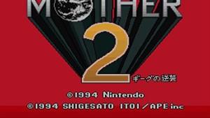 名作ゲーム「マザー2」をWiiUでやってバーチャルコンソールの凄さと欠点が分かった